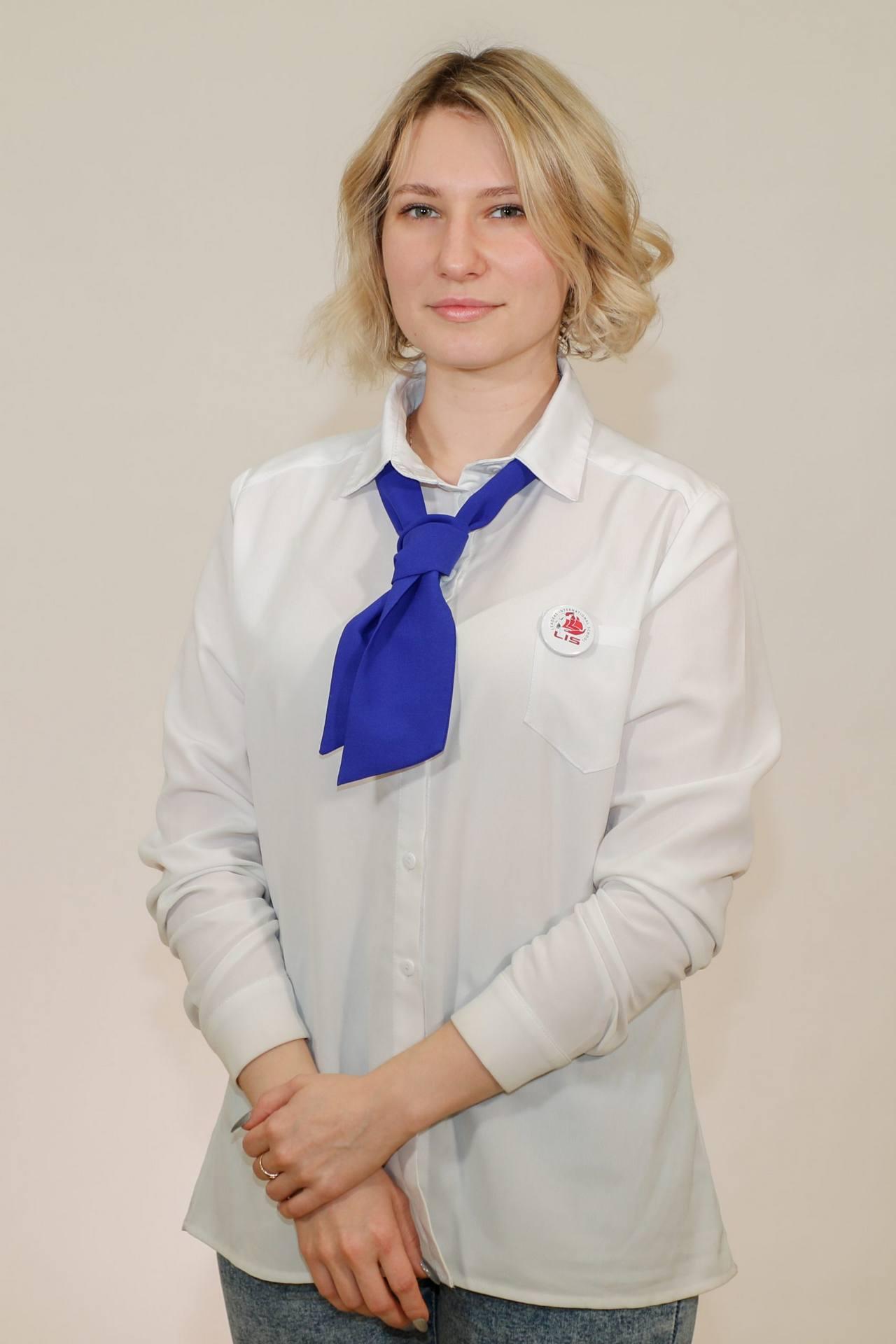 Евтеева Ульяна Владимировна